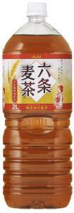 アサヒ 六条麦茶2L×6本(12本まで1配送)【10月27日出荷開始】