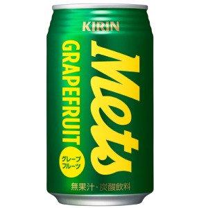 キリン メッツ グレープフルーツ350ml缶×24本(72本まで1配送)【2月24日出荷開始】