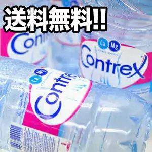 コントレックス/CONTREX 1500ml×12本入 [賞味期限:出荷日から1年]【送料無料】