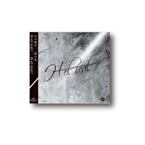 1st Album『H-el-ical//』