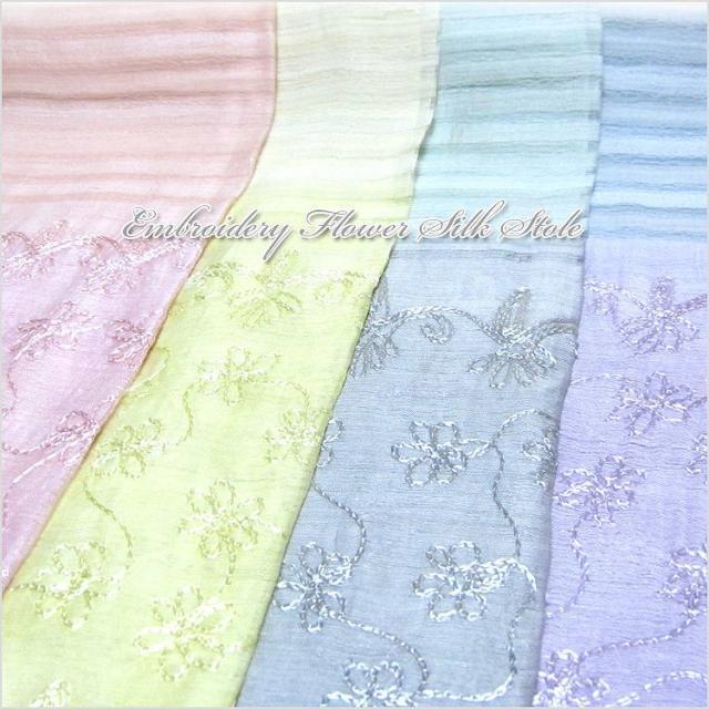 花柄刺繍シルクストール