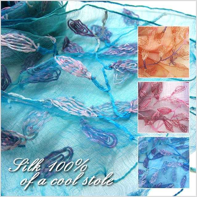 【スカーフ】【ストール】透ける刺繍グラデーションシルクストール