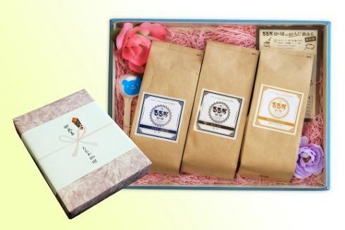 贈り物として大人気!コーヒー豆200g 3種(純味・濃味・ホワイトコーヒー)ギフトセット