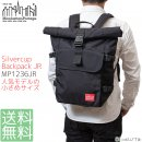 Manhattan Portage マンハッタンポーテージ バックパック Silvercup Backpack JR MP1236JR 日本限定<img class='new_mark_img2' src='//img.shop-pro.jp/img/new/icons15.gif' style='border:none;display:inline;margin:0px;padding:0px;width:auto;' />