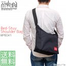 Manhattan Portage マンハッタンポーテージ メッセンジャーバッグ ショルダーバッグ Bed-Stuy Shoulder Bag MP6041<img class='new_mark_img2' src='//img.shop-pro.jp/img/new/icons15.gif' style='border:none;display:inline;margin:0px;padding:0px;width:auto;' />