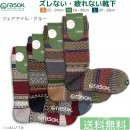 rasox ラソックス 靴下 クルーソックス / フェアアイルクルー 【メール便で送料無料】