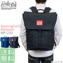 Manhattan Portage マンハッタンポーテージ バックパック Washington SQ Backpack MP1220 日本限定<img class='new_mark_img2' src='//img.shop-pro.jp/img/new/icons15.gif' style='border:none;display:inline;margin:0px;padding:0px;width:auto;' />