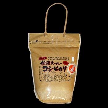 相田家産<br>佐渡スーパーコシヒカリ<p>2Kg精米</p>