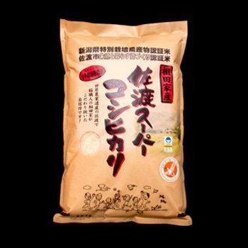 相田家産<br>佐渡スーパーコシヒカリ<p>5Kg玄米</p>