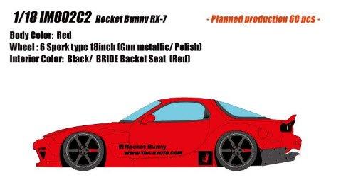 IDEA IM002C2 1/18 Rocket Bunny RX-7(F...