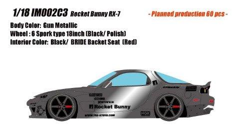 IDEA IM002C3 1/18 Rocket Bunny RX-7(F...