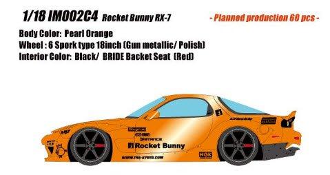 IDEA IM002C4 1/18 Rocket Bunny RX-7(F...
