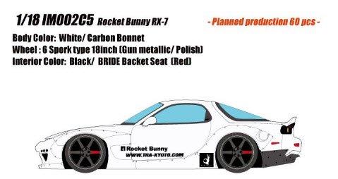 IDEA IM002C5 1/18 Rocket Bunny RX-7(F...