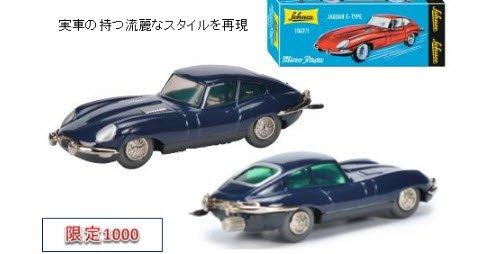 Schuco 450195500 Micro Racer Jaguar E-Type