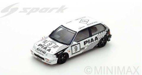 スパーク SA129 1/43 Honda Civic EF9 No.9 2nd Div.1 Macau Guia Race 1990 Koji Sato