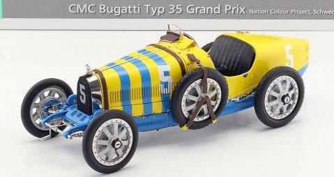 CMC M100B011 1/18 ブガッティ T35, 192...
