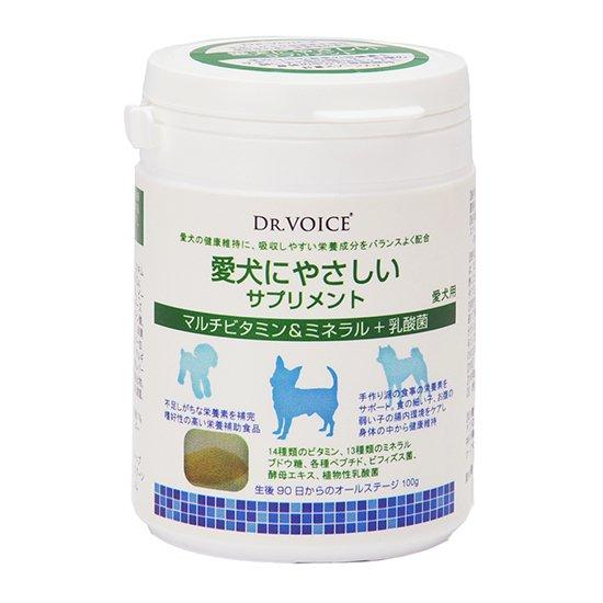 ドクターヴォイス 愛犬にやさしいサプリメント マルチビタミン&ミネラル+乳酸菌 100g