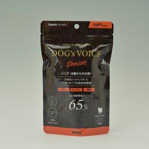 ドッグヴォイス シニア65 ローストチキン&サーモン&鹿肉100g