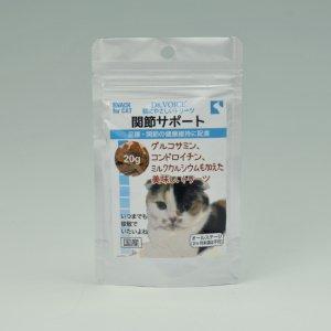 Dr.Voice 猫にやさしいトリーツ 関節サポート