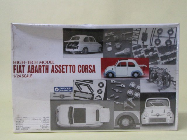 グンゼ HIGH-TECH MODEL FIAT ABARTH ASETTO CORSA 未開封 1/24