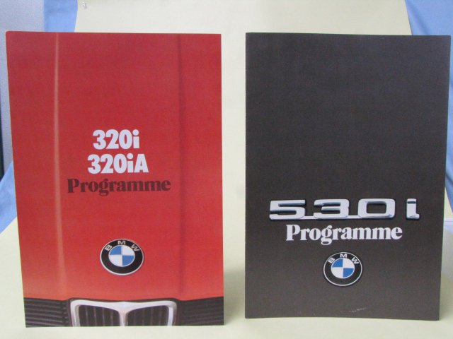 BMW日本総代理店 Progtramme 320/530 2冊まとめて日本製