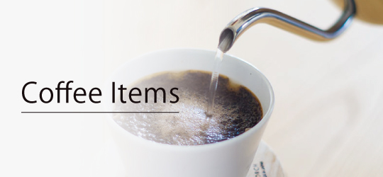 banner_coffee items