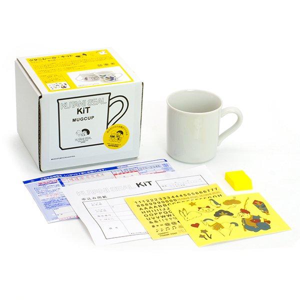KUTANI SEAL /マグカップ クタニシールキット (恵比寿シールセット + おまけシール一枚)