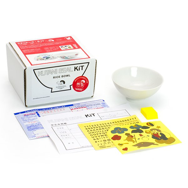 KUTANI SEAL /ご飯茶碗 クタニシールキット (大黒シールセット + おまけシール一枚)