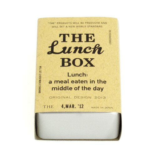 THE/THE LUNCH BOX アルミ製弁当箱