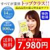 健康食品 AQUA SHINE(アクアシャイン)90カプセル(30カプセル×3袋)1ケ月分【送料無料/メール便/代引不可/時間指定不可】