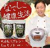 自然食品 玄米酵素ブレンド1kg セット(500g ×2袋)
