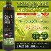 自然食品 クルス・デル・スール(500ml)