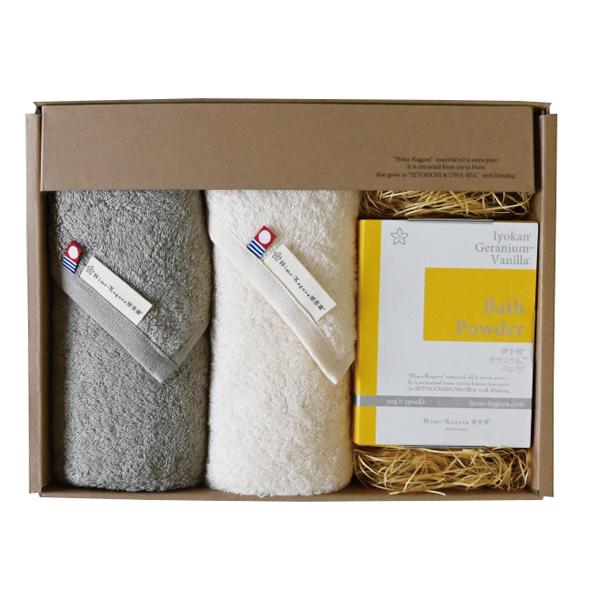 Gift Box L(フェイスタオル2枚+入浴剤)