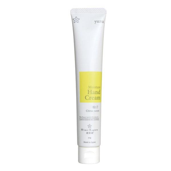 媛香蔵 モイスチャーハンドクリーム 50g ユズ