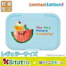 Bitattoキャラクターシリーズ はらぺこあおむし(あおむしとスイカ)(レギュラーサイズ)