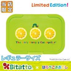 Bitattoキャラクターシリーズ はらぺこあおむし(あおむしとレモン)(レギュラーサイズ)