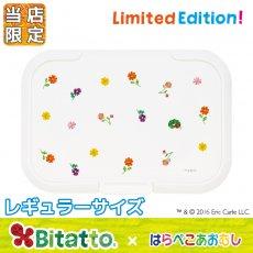 Bitattoキャラクターシリーズ はらぺこあおむし(あおむしと花畑)(レギュラーサイズ)