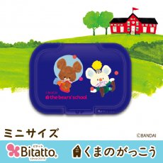 Bitattoキャラクターシリーズ くまのがっこう(つきへいく ブルー)(ミニサイズ)