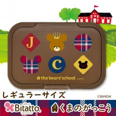 Bitattoキャラクターシリーズ くまのがっこう(グルービーチェック チョコレート)(レギュラーサイズ)