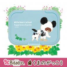 Bitattoキャラクターシリーズ くまのがっこう(ハピネス ライトブルー)(レギュラーサイズ)