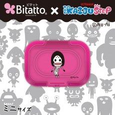 Bitattoキャラクターシリーズ かいじゅうステップ(ダダちゃん POPピンク)(ミニサイズ)