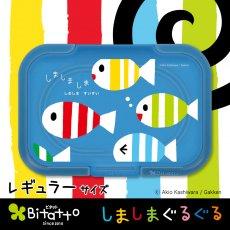 Bitattoキャラクターシリーズ しましまぐるぐる(しましますいすい ポップブルー)(レギュラーサイズ)