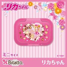 Bitattoキャラクターシリーズ リカちゃん(スイーツ チェリーピンク)(ミニサイズ)