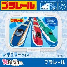 Bitattoキャラクターシリーズ プラレール(EAST ホワイト)(レギュラーサイズ)