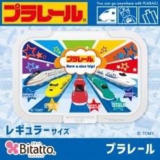 Bitattoキャラクターシリーズ プラレール(オールスターズ ホワイト)(レギュラーサイズ)