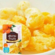 mirai fruits みかん 10g