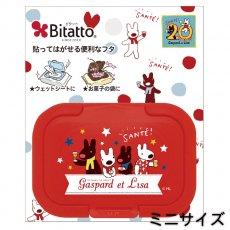 Bitattoキャラクターシリーズ リサとガスパール 20周年限定デザイン(ミニサイズ)