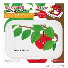 Bitattoキャラクターシリーズ ツペラツペラ(りんごさん)(レギュラーサイズ)