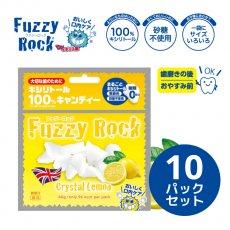 Fuzzy Rock(ファジーロック) レモン味【9パックセット】