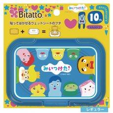 Bitattoキャラクターシリーズ みいつけた!(いすのまち)(レギュラーサイズ)